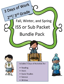 ISS or Sub Work Packet Bundle Packet (Fall, Winter, and Spring)