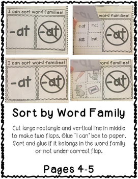 IT Word Family Interactive Notebook