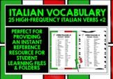 ITALIAN VERBS REFERENCE LIST 25 VERBS #2