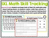 Second Grade IXL Math Tracking