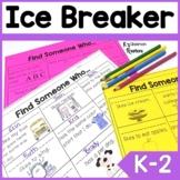 Back to School Icebreaker for Beginning Readers