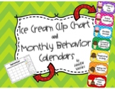 Ice Cream Clip Chart and Monthly Behavior Calendars