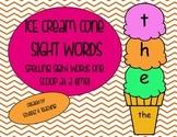 Ice Cream Cone Sight Words - Building Words