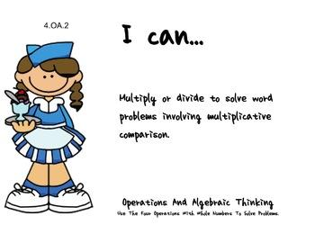 Ice Cream Kids Theme 4th grade math Common Core Posters fourth Grade Standards