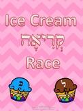 Ice Cream Kriah Race