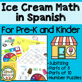 Ice Cream Math for Pre-K and Kinder in Spanish