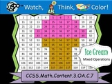 Ice Cream Multiplication Practice - Watch, Think, Color! CCSS.3.OA.C.7