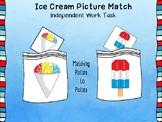 Ice Cream Picture Match