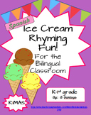 Ice Cream Rhyming Fun - Helados de rimas (Spanish)