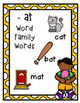 Ice Cream Short A Word Families and CVC Word Work
