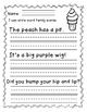 Ice Cream Short I Word Families and CVC Word Work