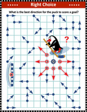 Ice Hockey Themed Visual Puzzle, Commercial Use Allowed