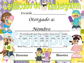 Ice cream Achievement award English / Spanish version