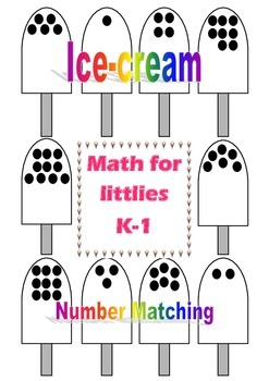 Ice Lolly Popsicle Number Matching Task For Littlies K-1 No Prep Just Copy!