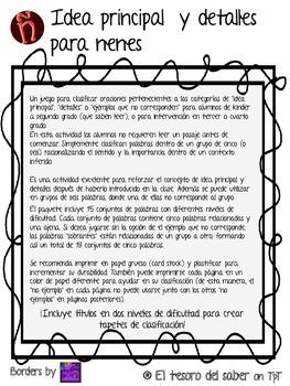 Spanish Main Idea - Idea principal y detalles K-2 - Juego para clasificar