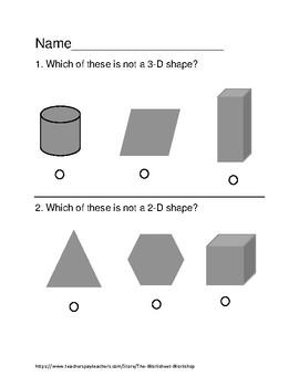 Identify 2D v. 3D