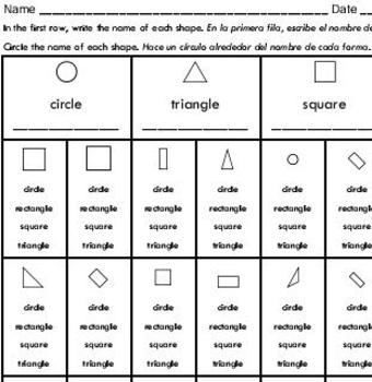 Identify Plane Shapes: Circle, Triangle, Rectangle, Square (10 Worksheets)