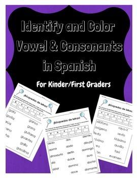 Identify and Color Letters Spanish- Busqueda y Colorear la