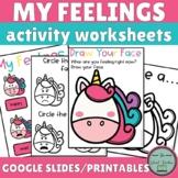 Identifying Feelings Worksheets and Google Slides