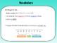 Identifying Integers Lesson Bundle