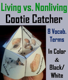 Identifying Living and Nonliving Things Activity/ Biotic or Abiotic Foldable
