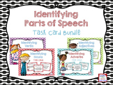Identifying Parts of Speech Task Card Bundle-Color & B&W