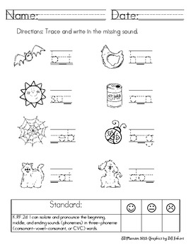 Identifying Sounds in Words (Common Core)