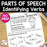Identifying Verbs Worksheet