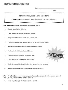 Identifying Verbs and Present Tense Worksheet - No Red Ink Aligned
