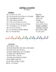 Spanish Past Subjunctive If Clause Song Titles