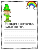 If I Caught a Leprechaun WRITING Activity