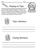 If I Were In A Snow Globe Writing Prompt and Graphic Organizers