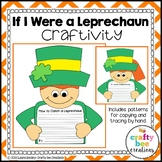 Leprechaun Craft {If I Were a Leprechaun Writing Prompt}