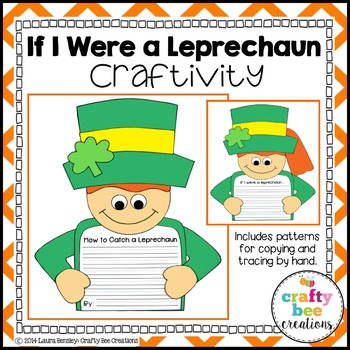 Leprechaun Craft {If I Were a Leprechaun Writing Prompt}