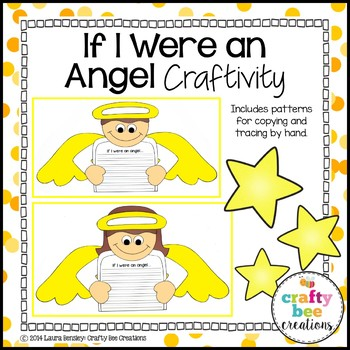 If I Were An Angel Craftivity