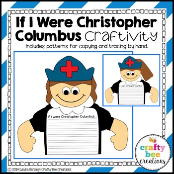 Christopher Columbus Craft {If I Were Christopher Columbus Writing Prompts}