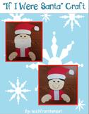 If I Were Santa Craft