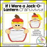Pumpkin Craft {If I Were a Jack-O-Lantern Writing Prompt}