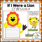 Lion Craft {If I were a Lion Writing Prompt}