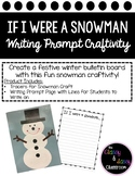 If I Were a Snowman Writing Activity and Craftivity