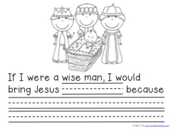 Christmas Writing Activity If I Were a Wise Man