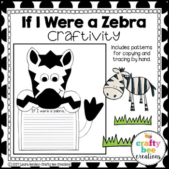Zebra craft teaching resources teachers pay teachers zebra craft if i were a zebra writing prompt fandeluxe Gallery