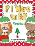 If I Were an Elf {Freebie}