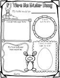 If I Were the Easter Bunny {Freebie}