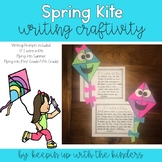 Kite Writing Craftivity