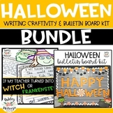 Halloween Craftivity & Bulletin Board Kit Bundle