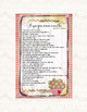 If You Give a Mom a Muffin {Printable Poem}