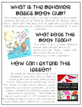 If You Give a Mouse an iPhone- Behavior Basics Book Club