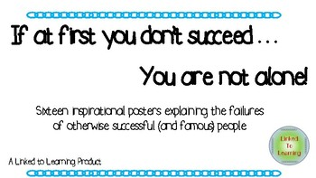 If at first you don't succeed, you are not alone!