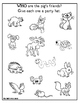 If you Give a Pig a Party Literacy Companion Fun Activitie